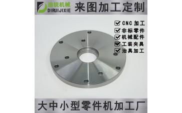 不锈钢配件_金属不锈钢配件碳钢铁机械精密零部件来图打样加工定做厂家-- 广州市迪锐金属加工机械有限公司