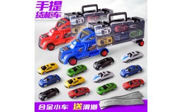 车模型玩具_车模型玩具 仿真手提货柜车 惯性工程合金-- 汕头市力辉玩具有限公司