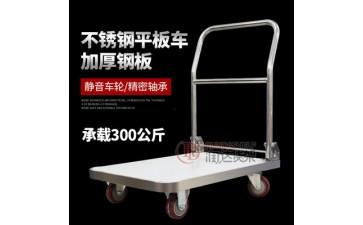 不锈钢手推车_加厚不锈钢手推车 可折叠平板车 小拖 工地物流-- 广州市润达货架有限公司