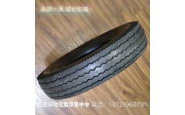 轻型载重轮胎_厂家供应轻型载重轮胎600-13微型货车轮胎-- 高密市瑞驰轮胎销售中心