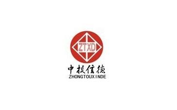 客车配件_微轻型客车配件项目备案申请可行性研究报告-- 北京中投信德国际信息咨询有限公司
