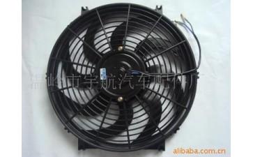 汽车冷凝风扇_散热器风扇_汽车冷凝风扇,散热器风扇-- 温岭市宇航汽车零部件有限公司