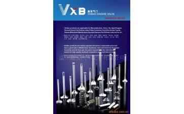 汽车配件_VXB鑫宝气门,汽车配件,日韩欧美系列气门-- 温州鑫宝汽车配件有限公司