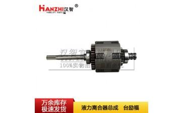 离合器总成_叉车配件 液力离合器总成tlf-00101 台励福 质量优-- 昆山汉智物流设备有限公司