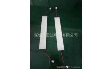 移动电源_大,引线白色,家用,移动电源,电子仪表-- 深圳市思进科技有限公司