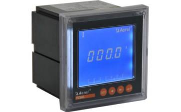 pz96l-e4辅助电源_PZ96L-E4/C三相四线辅助电源220V带通讯的电力仪表-- 江苏安科瑞电器制造有限公司