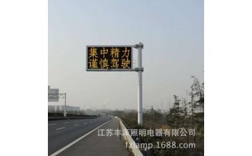 诱导屏立杆_诱导屏立杆 led显示屏立杆 f型情报 诱导屏-- 江苏丰泽照明电器有限公司