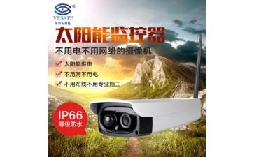 无线监控摄像头_无线监控摄像头 太阳能智能摄像机 无线远程安防监控高清红外-- 深圳市龙岗区维世安智能安防经营部