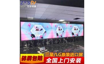 三星显示器_三星553.5mm安防监控电视墙液晶高清大屏幕显示器-- 深圳中宇视通科技有限公司