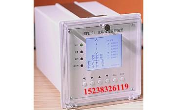 系统软件_保护dpz-21s备用自投装置智能监控系统软件-- 河南世东电气设备有限公司