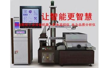 质量监测装置_记录监测装置hs600b电力控制调节网络-- 河南世东电气设备有限公司