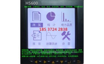 控制调节仪表_谐波表控制调节仪表hs600a电力 电能质量分析记录-- 河南世东电气设备有限公司