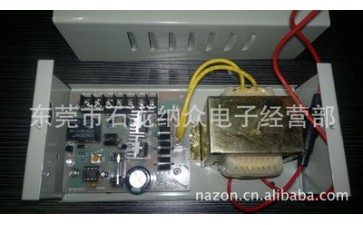 低价电源箱_楼宇对讲电源 优质控制器12v5a电源箱-- 东莞市石龙纳众电子经营部