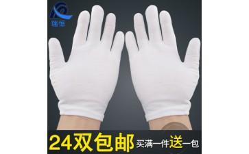 白色棉手套_东莞厂家直销劳保防护棉手套 白色棉手套 作业低价批发中-- 东莞市瑞恒防静电科技有限公司