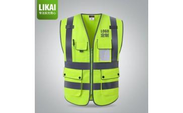 反光背心_likai反光背心作业安全防护交通绿化荧光衣服外套-- 武义立凯反光制品有限公司