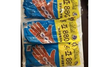 劳保手套_东亚880防护浸塑手套 化工水产加工作业劳保-- 台州创兴劳保用品有限公司