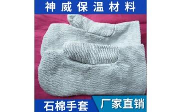 耐高温手套_耐高温石棉手套 并指防火手套 手部防护作业防烫-- 商丘市神威保温材料有限公司