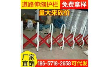 安全隔离带_伸缩护栏可移动安全活动式预应力-- 安平县凯驰交通设施制造厂