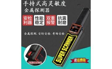 金属探测器_手持式金属探测仪 灵敏金属探测器 金属检测 手持-- 磐安县永丽五金厂