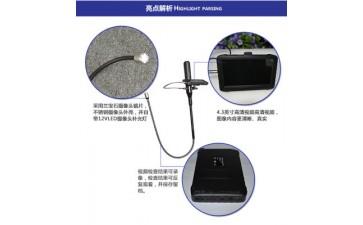 安全检查镜_红外生命探测仪车底底部安全检测仪录像仪可视检查镜-- 深圳市美盾电子有限公司