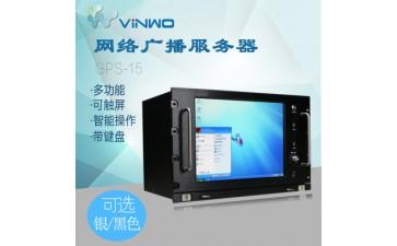 一体化工作站_ip网络广播服务器 公共广播 15寸一体化 校园广播系统-- 广州威沃电子有限公司