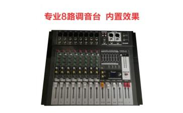 舞台音箱_/ usb-8调音台专业舞台音箱8路调音台-- 杭州丽岳电子科技有限公司