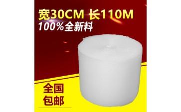 包装材料_气泡膜 保护泡泡垫泡沫 宽110米长包装生产厂家-- 武汉市凯帝塑料制品有限公司