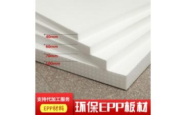 epp板材_EPP板材 白色黑色红色 30P 100mm 70mm 60mm 40mm厚-- 常州市华雨橡塑新材料有限公司
