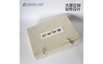 高档礼品盒_杭州厂家定制包装制品精装茶叶礼品盒天地盖厂家定做-- 杭州安源印刷包装有限公司