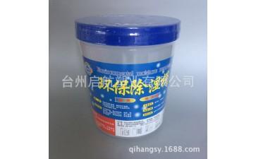塑料制品_塑料制品批发 环保PE干燥剂盒 多规格塑料制品家用除湿剂包装-- 台州启航塑业有限公司