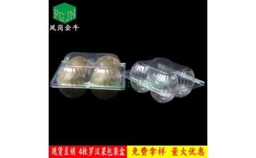 塑料包装托盘_工厂4枚平扣罗汉果包装盒 pet吸塑包装制品 塑料包装-- 东莞市凤岗金牛包装制品厂