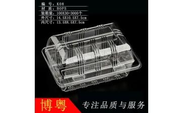 食品包装_厂家k08bops透明吸塑盒小蛋糕酥饼一次性烘培食品包装-- 潮州市潮安区东凤镇博粤纸塑包装品商行
