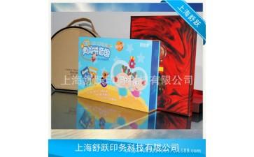印刷包装_飞机盒 收纳盒 礼品盒 印刷一站服务-- 上海舒跃印务科技有限公司