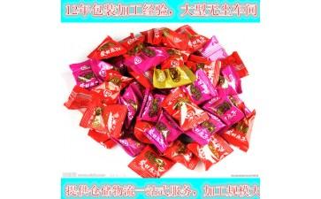 糖果包装_糖果包装加工 长发食品代客包装 商品包装代工-- 东莞市长发包装服务有限公司
