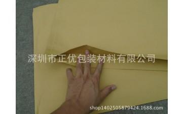 牛皮纸袋_正优包装 三层进口牛皮 中小型企业服务-- 深圳市正优包装材料有限公司