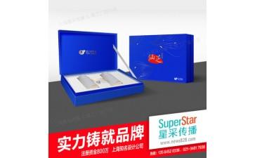 礼盒包装_礼盒包装 定制 工厂直销 高端礼盒 专业设计团队-- 上海星采文化传播有限公司