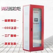 浙江迪能电气科技有限公司