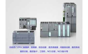 西门子PLC模块332-5HD01-4AB1包邮正品-- 上海腾桦电气设备有限公司