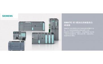 西门子s7400模块4311KF200AB0低价促销-- 上海腾桦电气设备有限公司