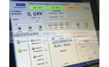 南澳电气专业生产NASCJ全自动陡波冲击电压发生器试验装置-- 南澳电气(武汉)有限公司