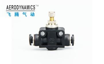 气动快速接头 LSA管道节流阀 LSA-4681012-- 浙江飞腾气动科技有限公司