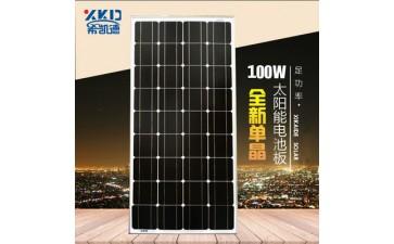 太阳能电池板_100w足高品质太阳能电池板光伏组件照明发电板厂家直供-- 徐州希凯德能源有限公司