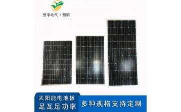 电池板光伏_太阳能电池板光伏发电板层压太阳能板组件100W单晶厂家直销价格表-- 江苏昱宇电气有限公司