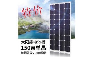 电池板光伏_单晶太阳能电池板光伏系统 厂家a类18v充12-- 东莞市蓬睿电子科技有限公司