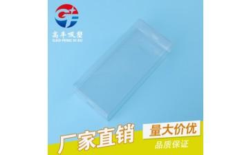 吸塑包装制品_定制四方胶盒 pet包装盒子吸塑包装透明塑料-- 江门市蓬江区高丰塑胶五金制品有限公司