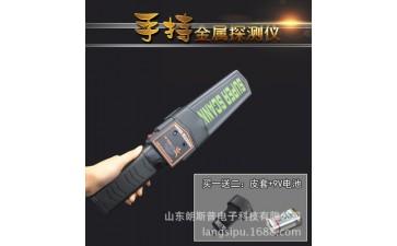 金属探测器_金属探测器手持安检仪检测仪安检探测器 安全检查-- 山东朗斯普电子科技有限公司