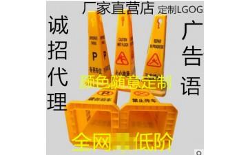 塑料路锥_路锥 厂家pvc塑料交通警示路障 安全指示-- 三门县双景交通设施厂