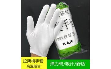 防护手套_白色纯棉手套作业防护手套工业全棉劳保礼仪文玩汗布-- 深圳市信深达科技有限公司