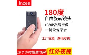 监控摄像头_高清数码摄像机安防监控摄像头运动dv小型照相机-- 深圳市联泽科技有限公司