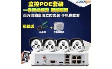 网络监控摄像机_4百万高清poe监控摄像头套装网络监控摄像机套装安防-- 广州兴安电子科技有限公司